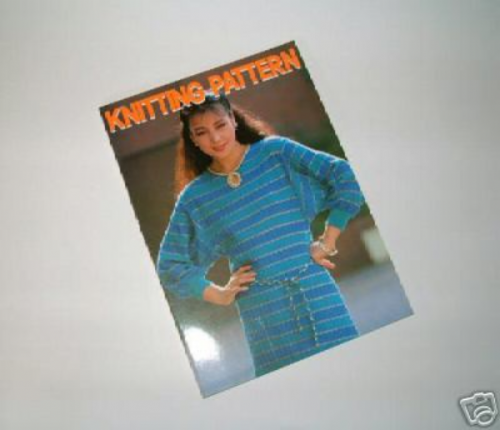 Stitch Pattern Book - 588/710 Brother Knitting Machine B125